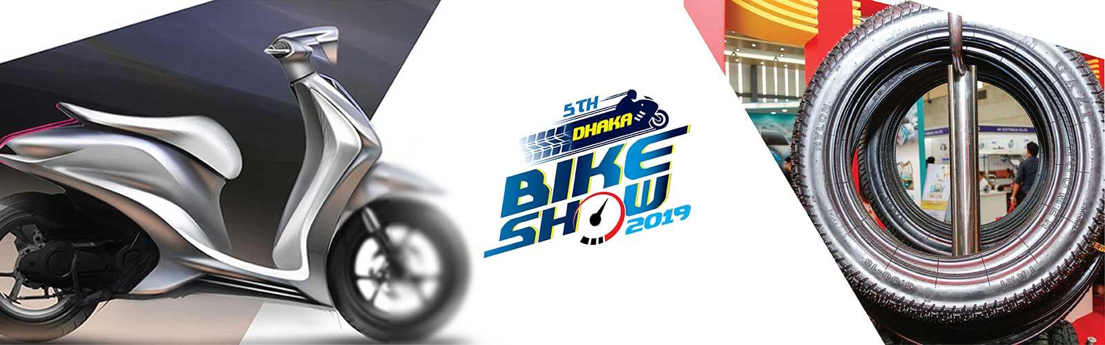 5th Dhaka Bike Show 2019