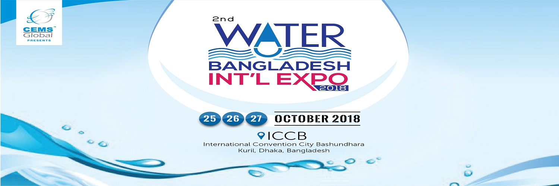 2nd Water Bangladesh International Expo 2018