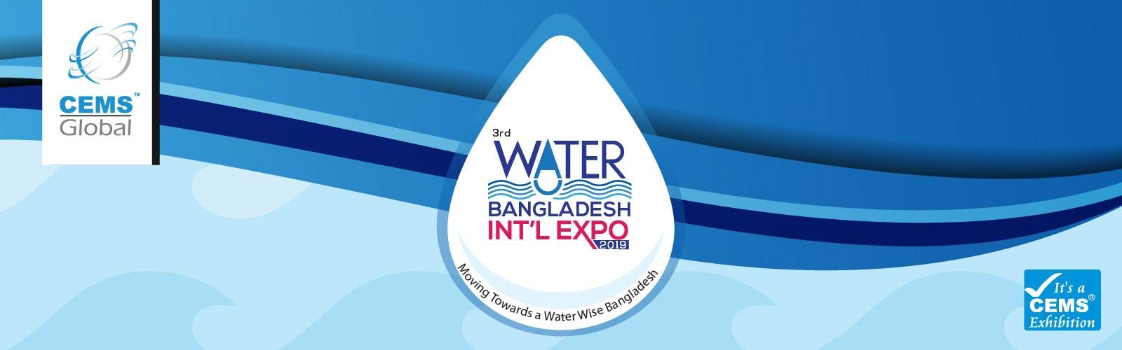 3rd Water Bangladesh International Expo 2019